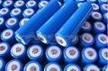VPW Li-ion 18650 battery