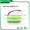 2.4V Dual Battery for Gigaset AL14H