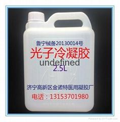 廠家直供2500克裝光子冷凝膠 gel for ipl美容通用凝膠