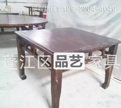 定製傢具實木仿古八仙桌