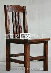 品藝傢具品牌碳化實木餐椅