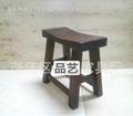 碳化实木古典弯面凳