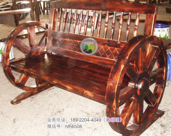 碳化木实木家具
