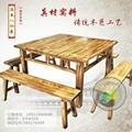 品艺炭化木实木餐桌椅