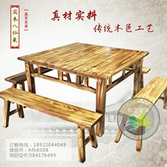 Solid wood dining table chair