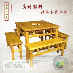 品藝方形餐桌椅組合八仙桌椅