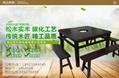 品艺黑色餐厅酒店饭店乡村农家乐餐桌椅组合