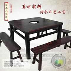 品藝黑色餐廳酒店飯店鄉村農家樂餐桌椅組合