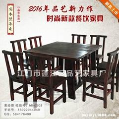 明式仿古實木餐廳桌椅組合