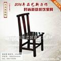 单竖条餐椅品艺家具定制