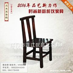 單豎條餐椅品藝傢具定製