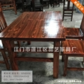 长方形西餐厅家具实木餐桌椅