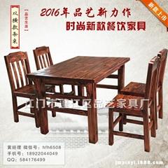 長方形西餐廳傢具實木餐桌椅