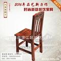 碳化家具防腐木椅凳子定制批发 1