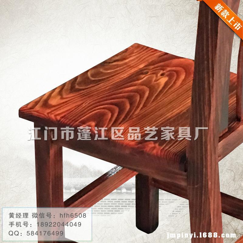碳化家具防腐木椅凳子定制批发 3