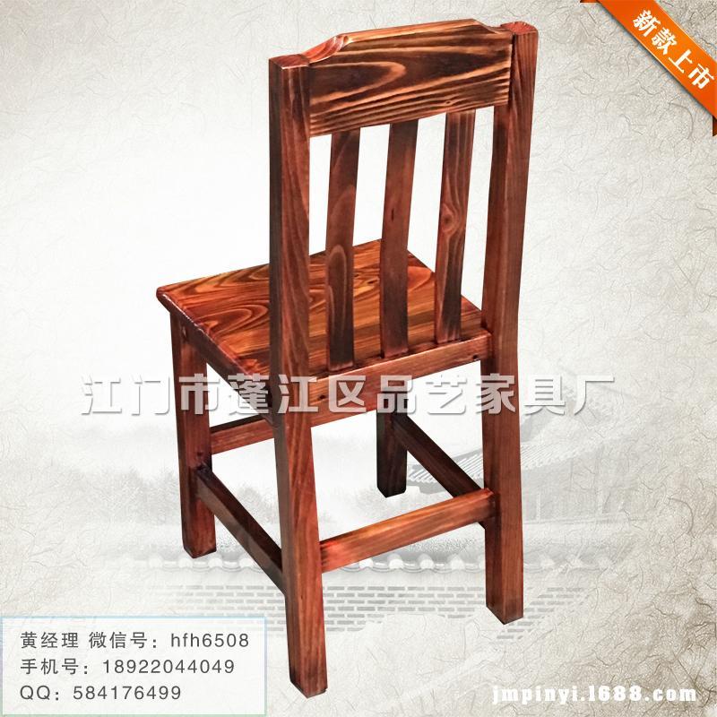 碳化家具防腐木椅凳子定制批发 4