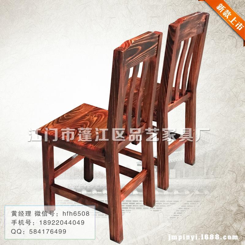 碳化家具防腐木椅凳子定制批发 5
