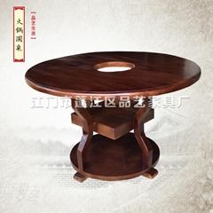 品藝圓形實木桌椅碳化餐廳傢具訂做批發