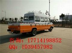 HYD5054XGC7A依维柯电力工程车通讯抢修车