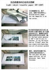 Light Inkjet heat transfer paper