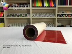 福州茜素-紅色帶膠PU刻字膜