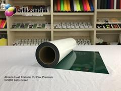 福州茜素-綠色帶膠PU刻字膜