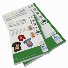 Alizarin Panda Light inkjet transfer paper for 100% cotton T-shirts