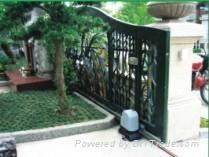 24V sliding gate motor 2