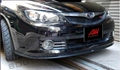 Subaru Impreza 10 STI front lip