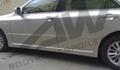 2005-2009 Toyota Crown OEM Bodykits 2