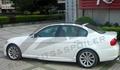 09-11 BMW 3 Series E90  AC PU bodykits 2