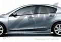 Mazda 3 XINGCHENG PU side skirts