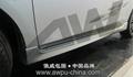 Mazda3 kenstyle PU bodykits 2