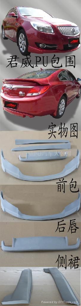 auto parts :2009-2011 Buick Regal body kits 4