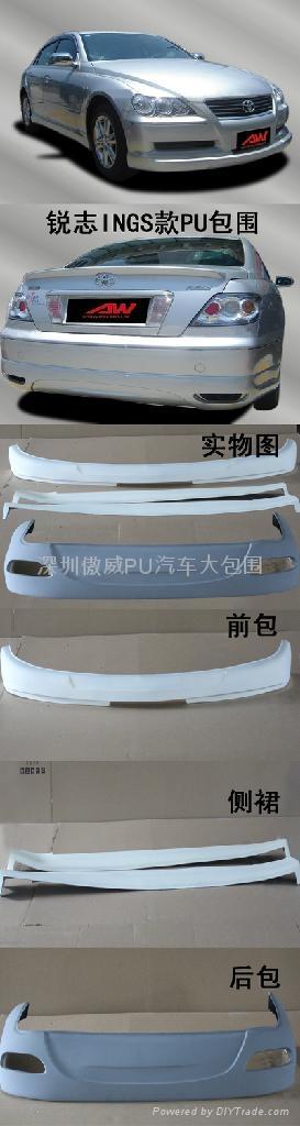 2006-2009 Toyota Reiz PU bodykits 3