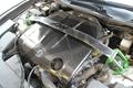 LEXUS GS250H 350H engine cover