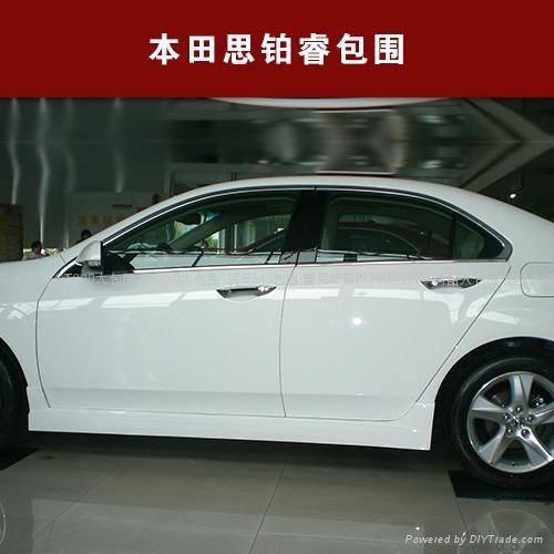 Honda spirior mugen style pu body kits aw china Car exterior decoration accessories
