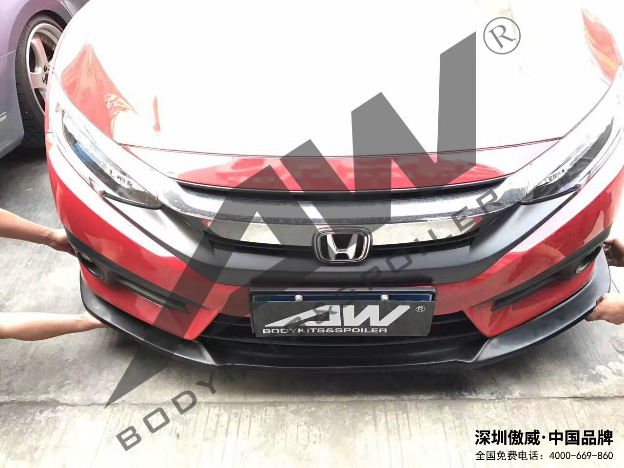 The ten generation Civic fro 5