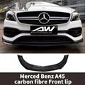 奔驰A45 碳纤维前唇
