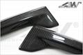 奥德赛碳纤前包角&VF替代电镀条