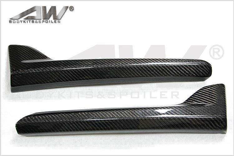 carbon fibre auto body kit lip/chin For HONDA ODYSSEY 2015 4