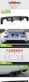 Nissan 350Z 03-08 Car modification Rear bumper  bumper lip  4