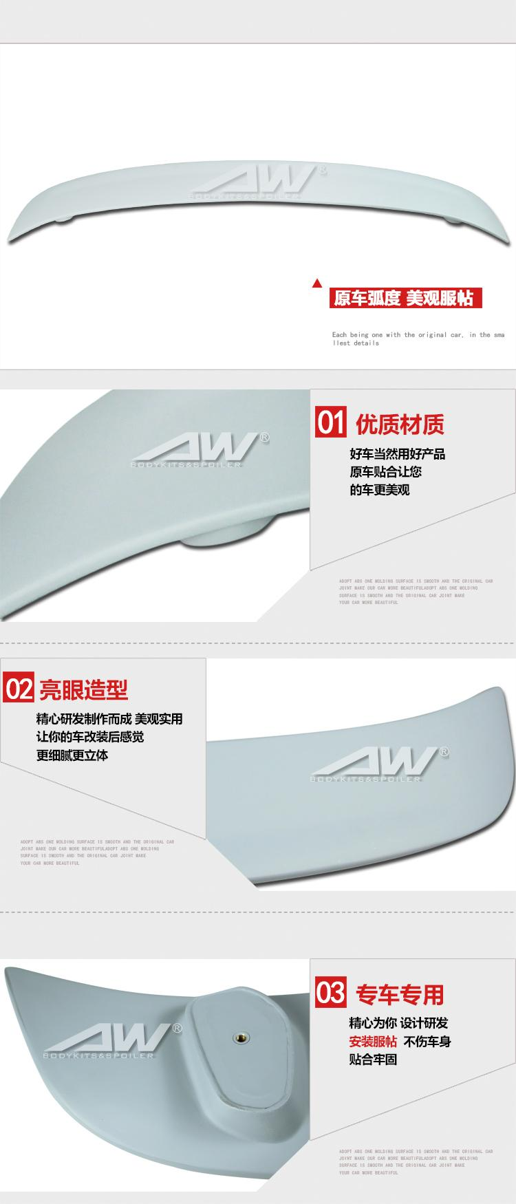 Ford Focus 09-12 Spoiler Car modification Body Kits  6