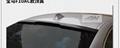 宝马 F10 顶翼 升级 改装 套件