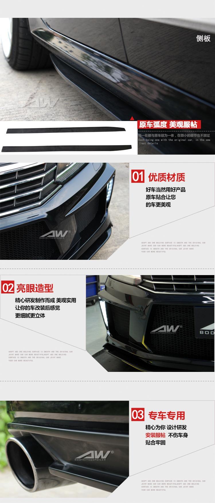 Volkswagen Passat 17 Body Kits Front Bumper Car modification  8