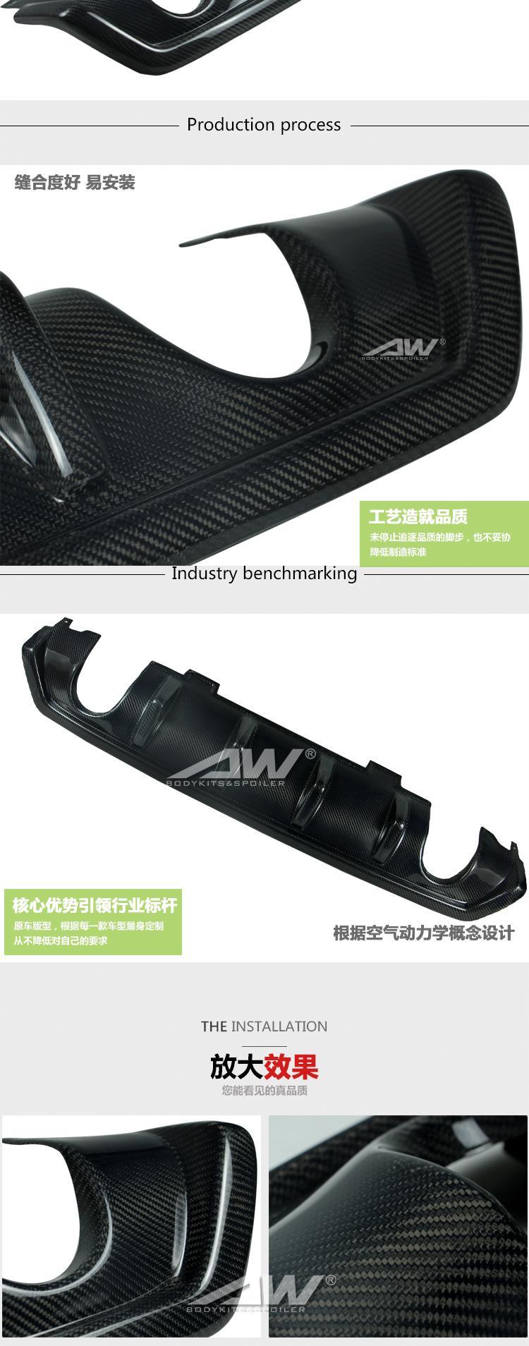 Honda Civic 10 carbon fibre Rear bumper Car modification Body Kits 6