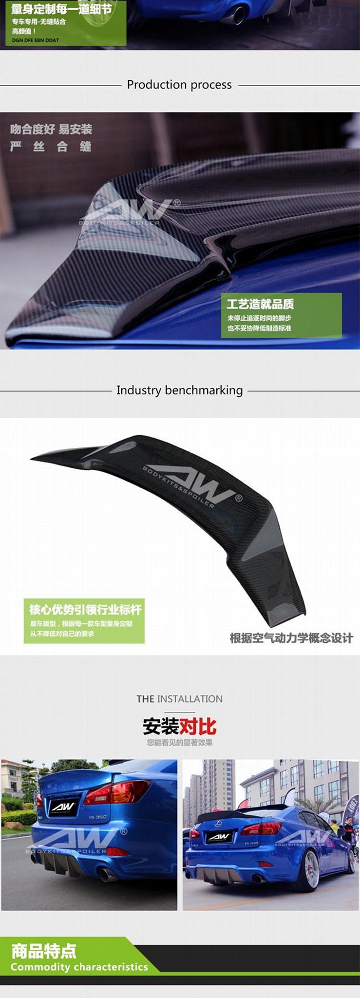 Lexus IS250 IS300 IS350 Car modification carbon fibre Spoile Body Kits 6