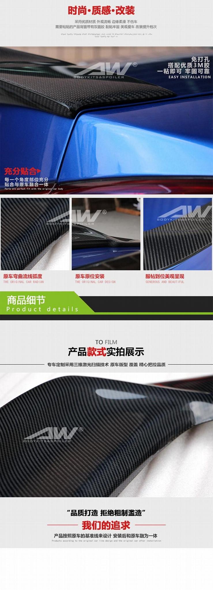 Lexus IS250 IS300 IS350 Car modification carbon fibre Spoile Body Kits 7