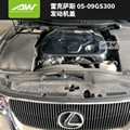 Lexus 05-09 GS300 Carbon Fiber  Engine