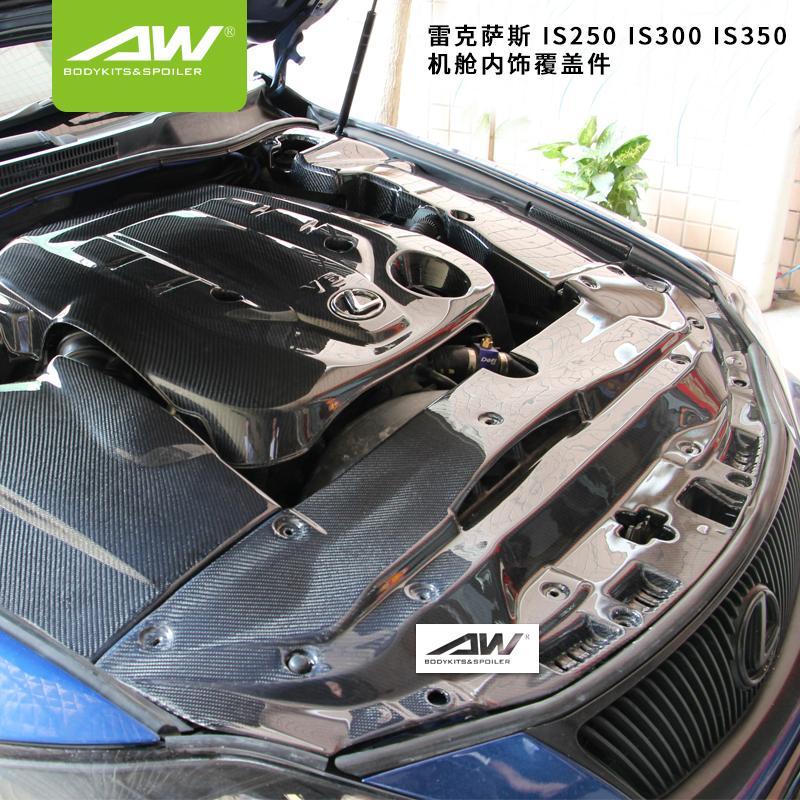 Lexus IS250 IS300 IS350 Carbon Fiber  Engine hood Car modification Body Kits  1